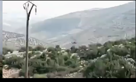 Photo of YPG fighters shot down helicopter in Keda village