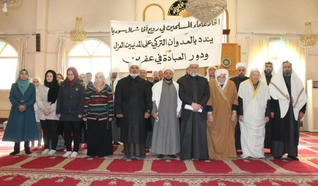 Photo of Union of MuslimClerics in Rojava condemns the Turkish occupation aggression on Afrin
