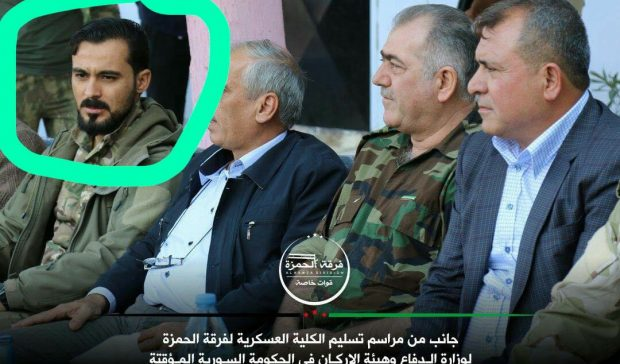 Photo of IS commander leads mercenary gangs attacking Afrin