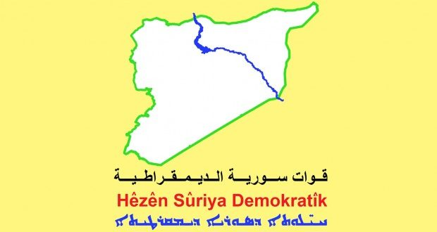 Photo of Turkey claims that Syrian Democratic forces use chemical weapons
