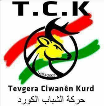 Photo of TCK announced its withdrawal from ENKS