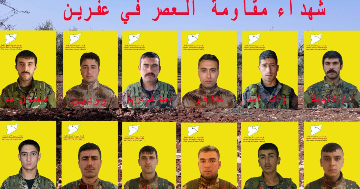 Photo of Detecting record of 8 fighters martyred during participation in confronting Turkish occupation
