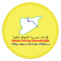 Photo of Syrian Democratic Forces