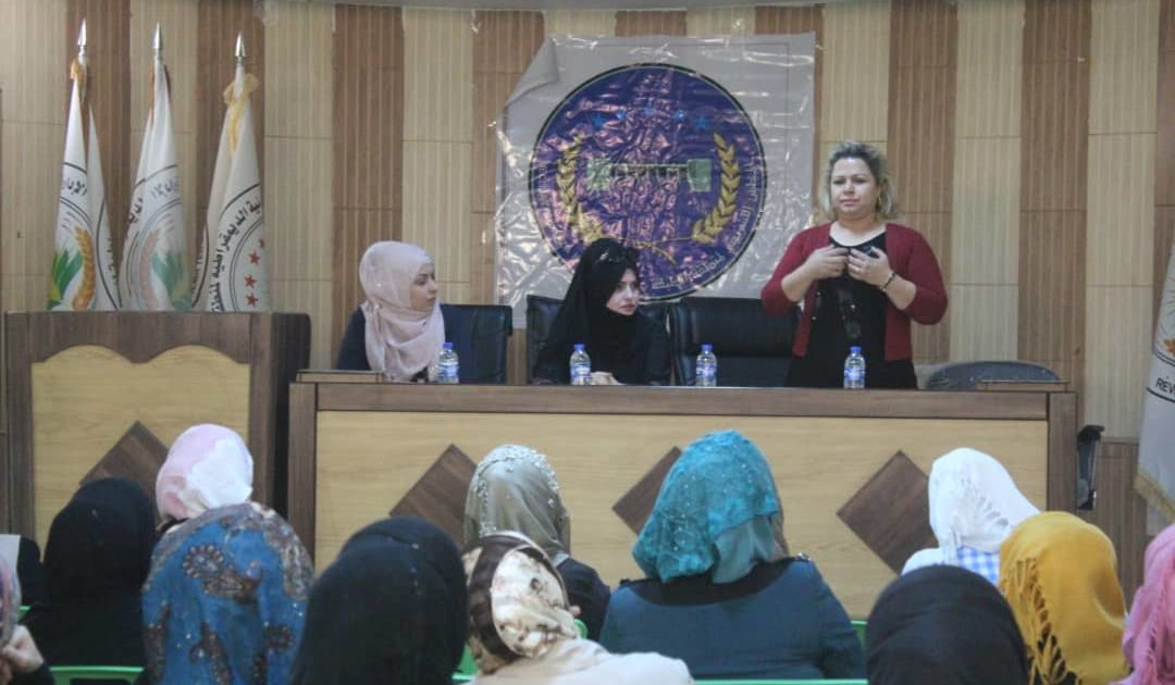 Photo of Awareness Seminar On Breast Cancer In Tabqa