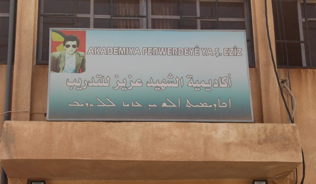 Photo of Academy Of Martyr Aziz Arab Opens Its Intellectual 11 Course