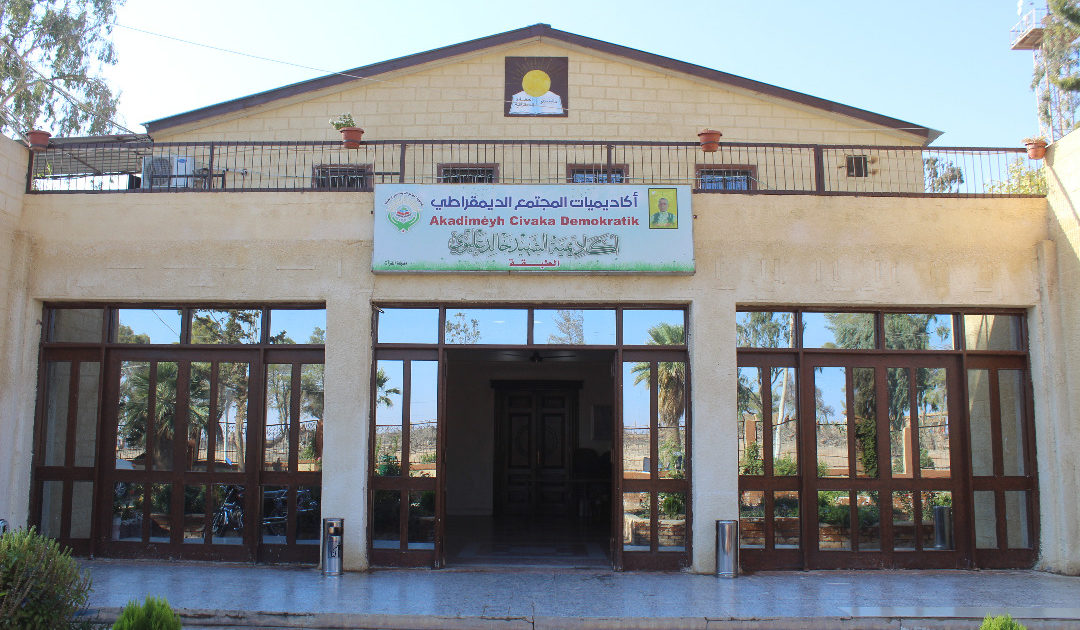 """Photo of Shaheed Academy """"Khaled Alawi"""" Academy Opens Its Sixth Intellectual Session"""