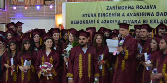 "Photo of In Photos :For the first time, the University of Rouge Ava is graduating the first batch of ""Students of Kurdish Literature and Faculty of Educational Sciences"""