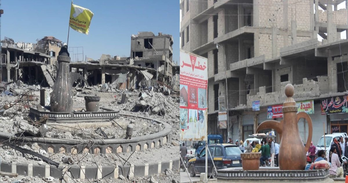 Photo of Dallah Roundabout ……..  An Evidence Of Generosity Of Raqqa People