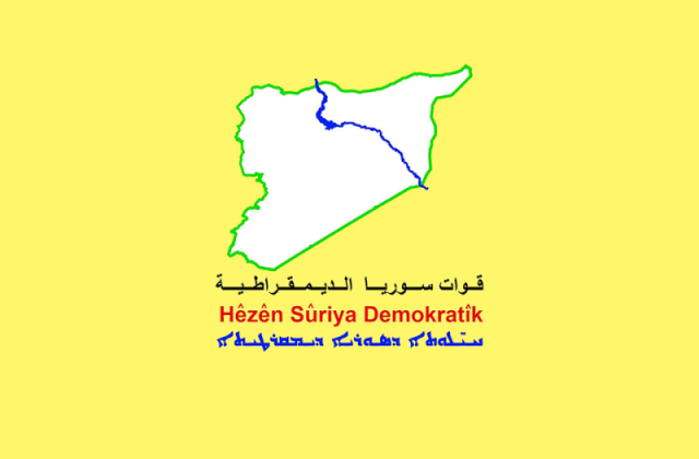 Photo of SDF released operations' outcome of last 24 hours