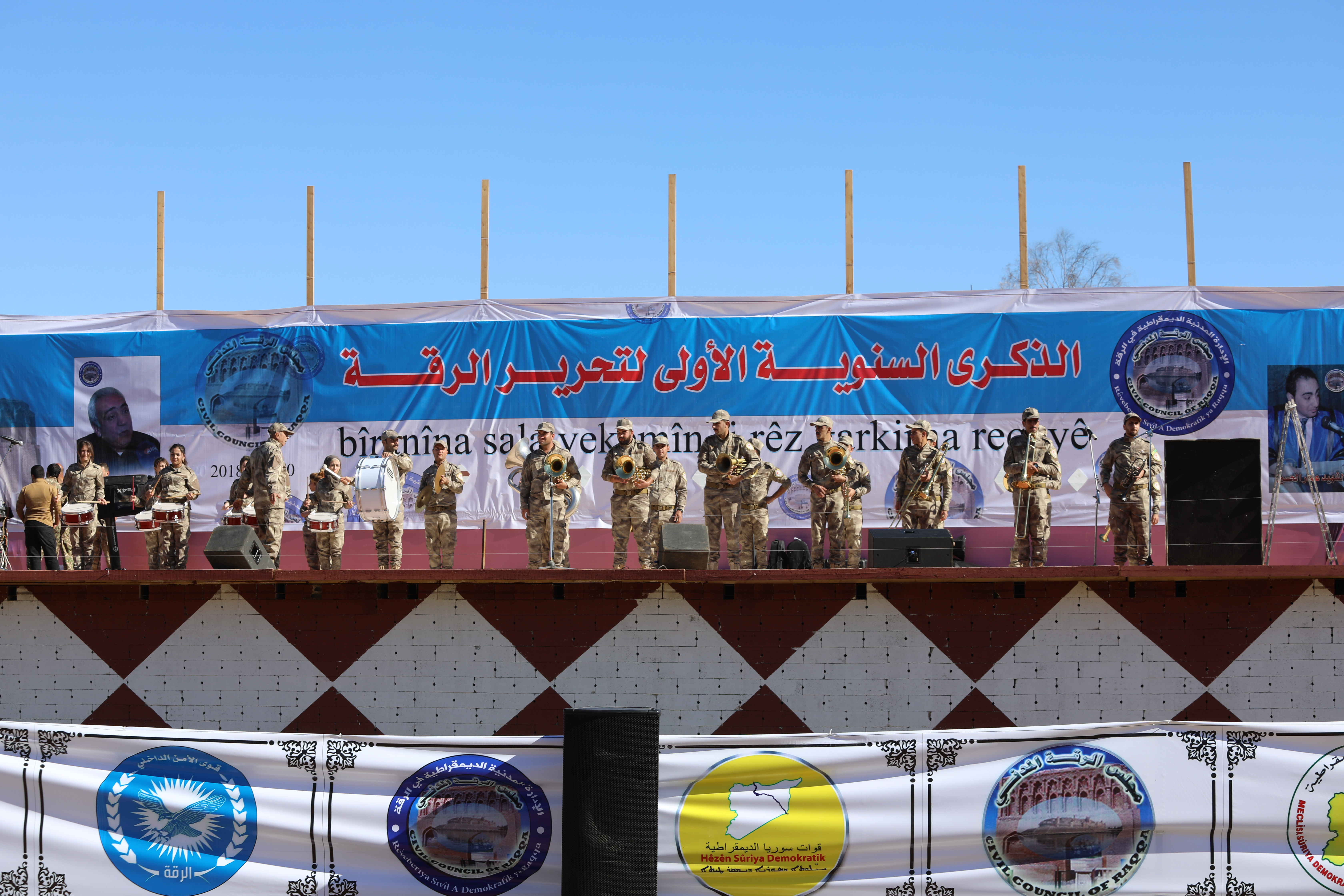 Photo of Al-Raqqa people celebrate anniversary of their city's liberation from terrorism