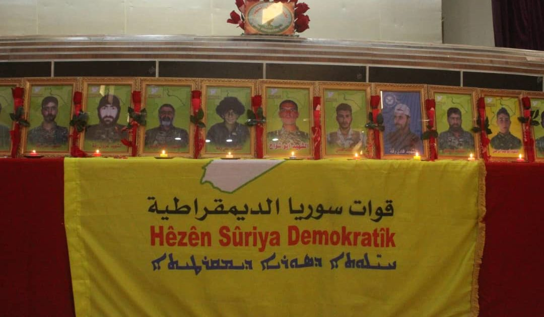 """Photo of Recollecting The """"Twelve"""" Martyrs Of Tabqa"""