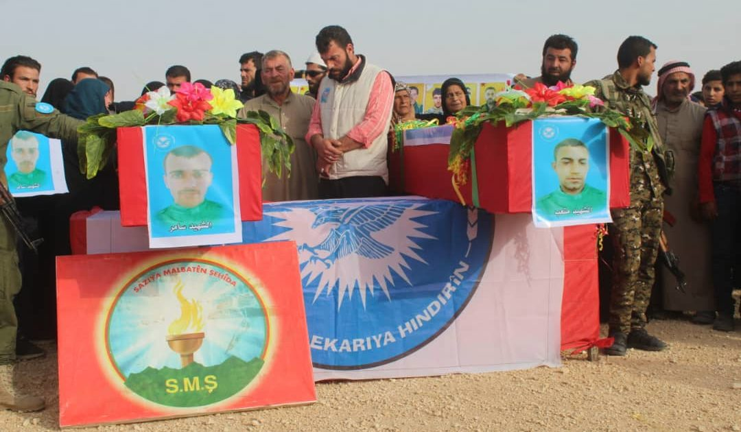 Photo of Funeral Of Two Martyrs Of The Internal Security In Raqqa