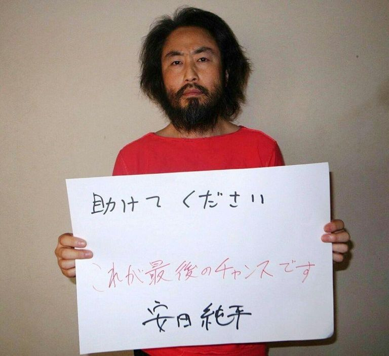 Photo of Japan confirms journalist held in Syria released