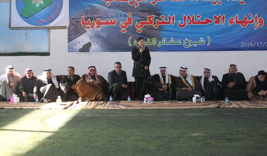 Photo of A Massive Meeting With Sheiks And Tribal Leaders Of Euphrates District