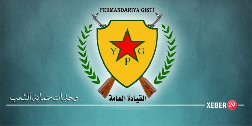 Photo of YPG: We will not remain silent in the face of the occupation attempts of any force and We will fight a great struggle to liberate Afrin