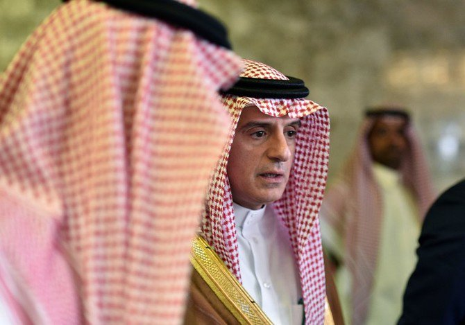 Photo of Jubeir: We look forward to the withdrawal of foreign forces from Syria