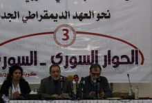 Photo of Demanding decentralization in Syria