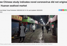 Photo of China's Coronavirus: A Shocking Update. Did The Virus Originate in the US?