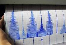 Photo of simple earthquake measuring 3.2 degrees struck the Syrian city of Homs