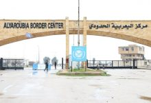 Photo of Independent newspaper: WHO faces accusations of risking the lives of people in northeastern Syria