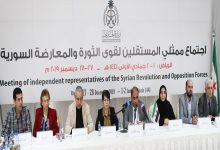 """Photo of The continuation of the elections of the Syrian """"negotiation committee"""" and Ibrahim Berro is a candidate for the vice president of the commission and observers are skeptical"""