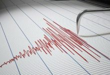 Photo of An earthquake measuring 4 degrees hit southern Turkey