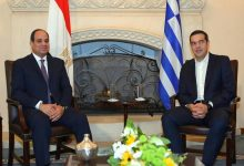 Photo of Egypt and Greece: The maritime border agreement is a historical development for bilateral relations
