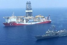 Photo of Turkey extends the period of drilling in disputed waters in the eastern Mediterranean