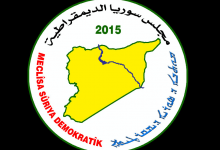 "Photo of The Syrian Democratic Council responds, through ""Xeber24"" to the provocative claims of Russian officials and reminds them of the Moscow document"