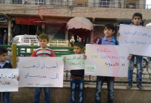Photo of Kurdish council precedes events and insists on the return of the Baathist regime's curriculum to the schools of Rojava and exploits children to demonstrate