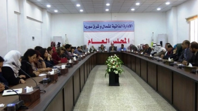 Photo of Self-administration of Northern and Eastern Syria grants license to new political current
